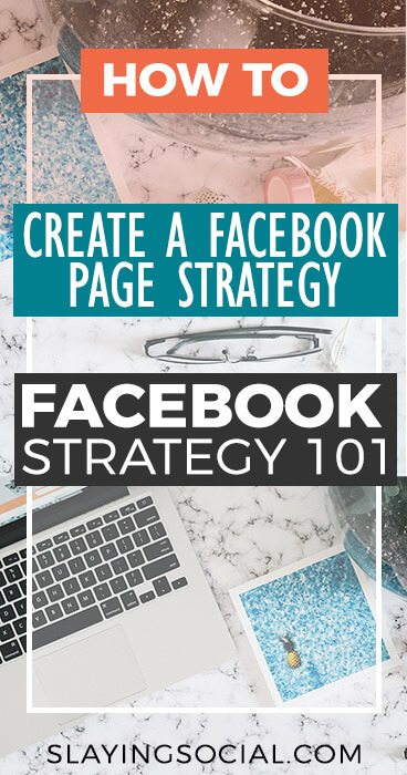 When it comes to Facebook strategy, let's face it: most of us are running around like headless chickens. But, Facebook is still among the most important platforms you can use to grow your blog, brand and business. Here's how to nail a Facebook page strategy to engage your audience and slay your goals.
